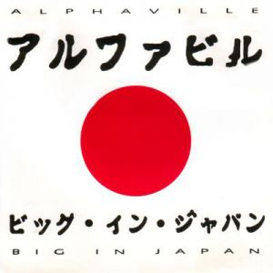 Big in Japan 1992 A.D. Album