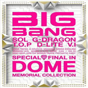 Special Final in Dome Memorial Collection Album