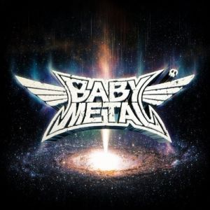 Metal Galaxy Album