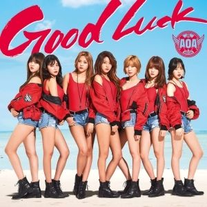 Good Luck Album